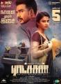 Vishnu Vishal, Amala Paul in Raatchasan Movie Release Posters