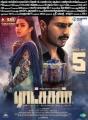 Amala Paul, Vishnu Vishal in Ratsasan Movie Release Posters