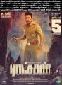 Vishnu Vishal Ratchasan Movie Release Posters
