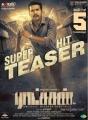 Vishnu Vishal Ratsasan Movie Release Posters
