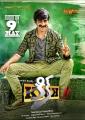 Ravi Teja Kick 2 Movie Audio on May 9th Posters
