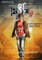 Ravi Teja Kick 2 Movie Posters