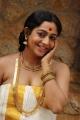 Lakshmi Sharma in Ravi Varma Movie Hot Stills