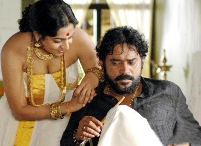 www Malayalam varm film