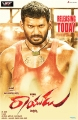 Vishal's Rayudu Movie Release Posters
