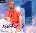 Vishal in Rayudu Movie Release Posters