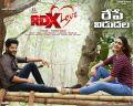 Tejus Kancherla, Payal Rajput  in RDX Love Movie Release Posters