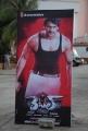 Rebel Telugu Movie Audio Launch Stills