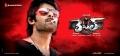 Prabhas Rebel Movie New Wallpapers