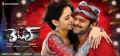 Tamanna, Prabhas in Rebel Movie New Wallpapers