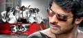 Prabhas Rebel Movie HD Wallpapers