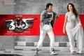 Rebel Movie Prabhas Tamanna Wallpapers
