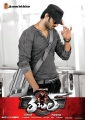 Actor Prabhas in Rebel Movie New Posters