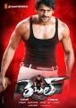 Prabhas Rebel Movie New Posters