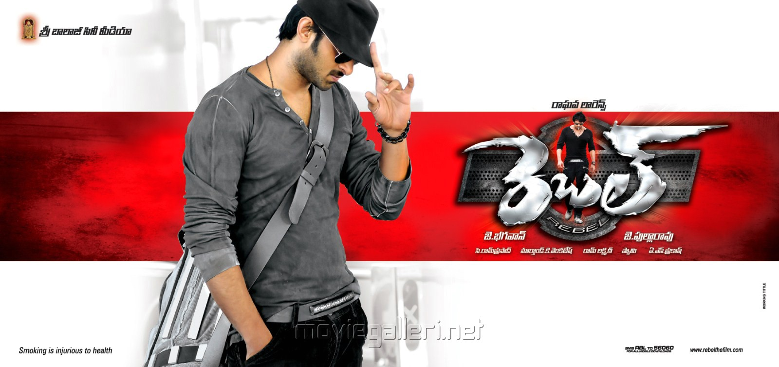 Stylish Prabhas Hq Wallpaper In Rebel: Prabhas Rebel Movie New Wallpapers