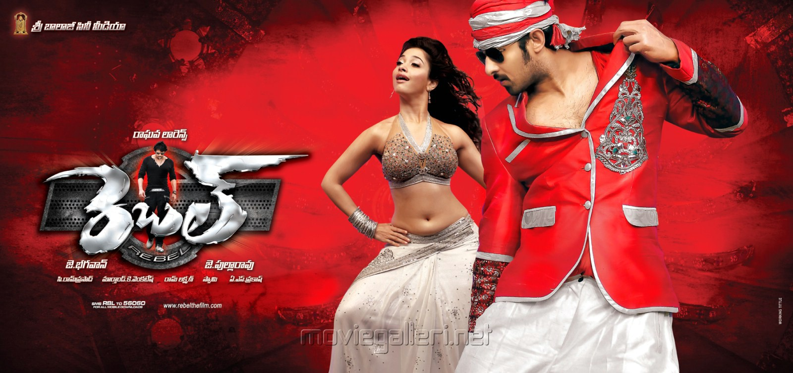 Rebel Movie New Stills: Actress Tamanna, Prabhas In Rebel Movie