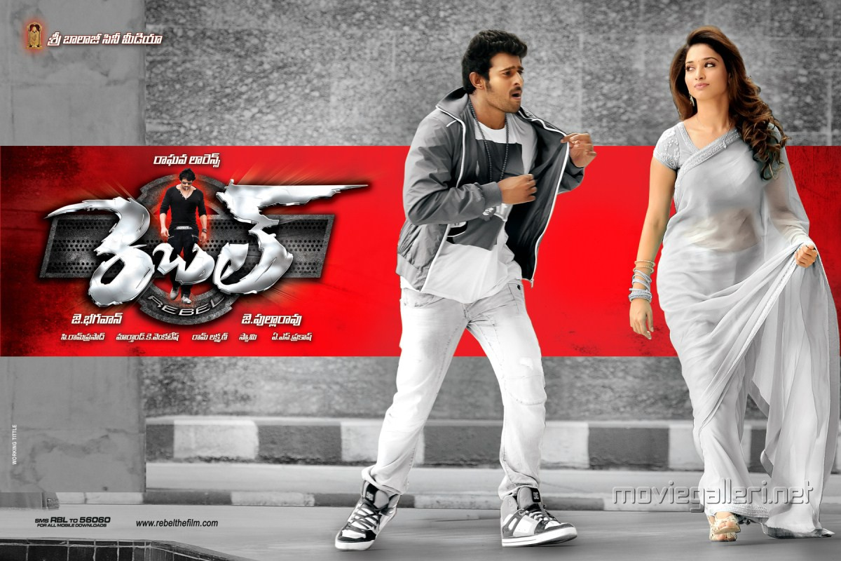 Rebel Movie New Stills: Rebel Movie Prabhas Tamanna Wallpapers