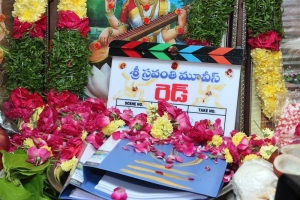 Ram RED Movie Opening Stills