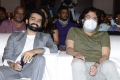Ram Pothineni, Trivikram Srinivas @ Red Movie Pre Release Event Stills