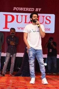 Ram Pothineni @ Red Movie Success Celebrations at Vizag Photos
