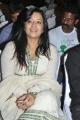 Reema Sen Pictures at Sattam Oru Iruttarai Teaser Release