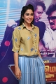 Actress Regina Cassandra HD Photos @ Mr Chandramouli Audio Release