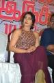 Actress Regina Cassandra Stills @ Saravanan Irukka Bayamaen Success Meet