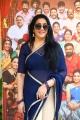 Tamil Actress Rekha HD Images @ Rajavamsam Audio Launch
