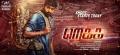 Actor Vijay Sethupathi in Rekka Movie First Look Wallpapers
