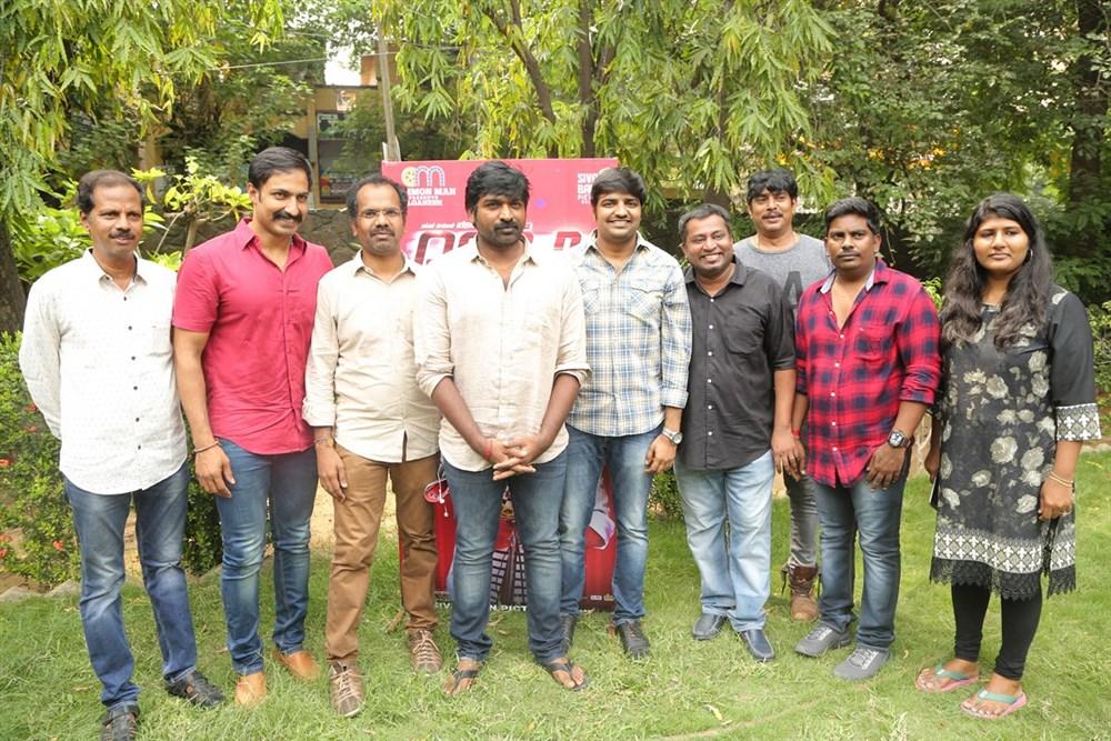 Rekka Movie Press Meet Stills