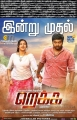 Lakshmi Menon, Vijay Sethupathi in Rekka Movie Release Posters