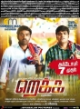 Vijay Sethupathi, Sathish in Rekka Movie Release Posters