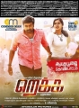 Vijay Sethupathi, Lakshmi Menon in Rekka Movie Release Posters