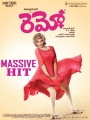 Actor Sivakarthikeyan in Remo Movie Massive Hit Posters