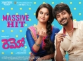 Keerthi Suresh, Sivakarthikeyan in Remo Movie Massive Hit Wallpapers