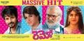 Sivakarthikeyan, Keerthi Suresh in Remo Movie Massive Hit Wallpapers