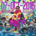 REMO Movie Release 7th Oct Posters