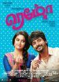Keerthy Suresh & Sivakarthikeyan in REMO Movie New Posters