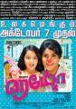 Sivakarthikeyan, Keerthi Suresh in Remo Movie Release Posters