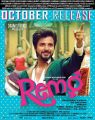 Actor Sivakarthikeyan in Remo Movie Release Posters