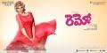 Actor Sivakarthikeyan in Remo Telugu Movie First Look Wallpapers