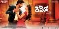 Sivakarthikeyan, Keerthy Suresh in Remo Telugu Movie First Look Wallpapers