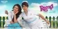 Keerthy Suresh, Sivakarthikeyan in Remo Telugu Movie First Look Wallpapers