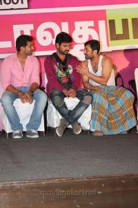 Arun Vijay, Vimal, Aravind Akash at Rendavathu Padam Movie Audio Launch Photos