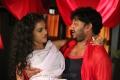 Reporter Telugu Movie Hot Stills