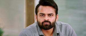Actor Sai Dharam Tej in Republic Movie HD Images