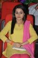 Actress Reshma Photos at Tadakha Audio Launch Function