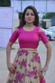 Telugu Actress Reshma Rathore Stills in Pink Top