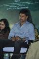 Actor Akhil at Retta Vaalu Movie Audio Launch Stills