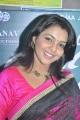 Actress Saranya Nag at Retta Vaalu Movie Audio Launch Stills
